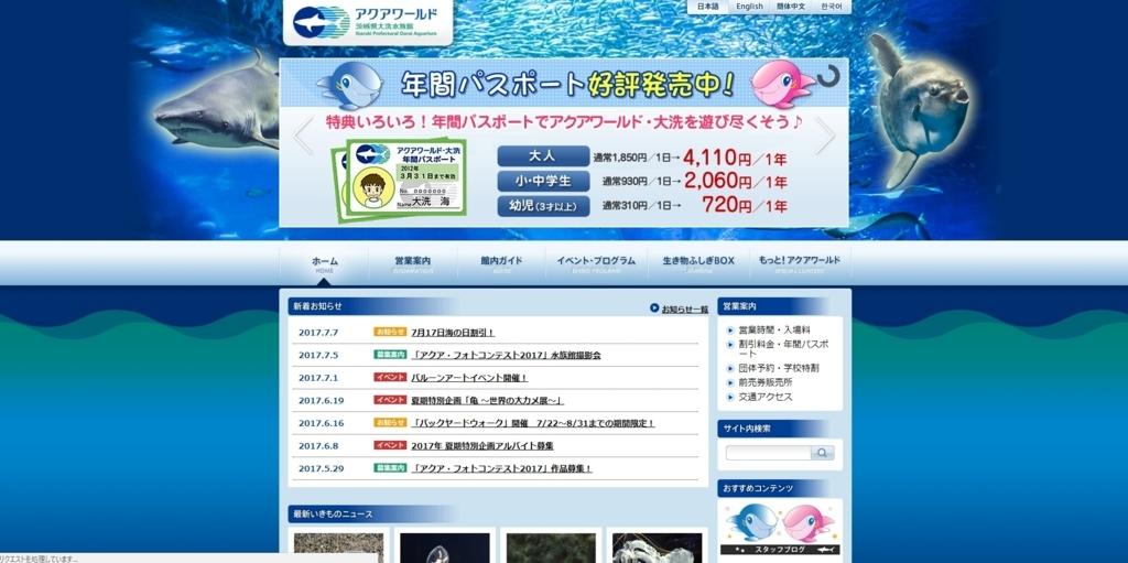 f:id:yamato-ugaki:20170711213232j:plain