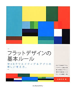 f:id:yamato-ugaki:20170721171759j:plain