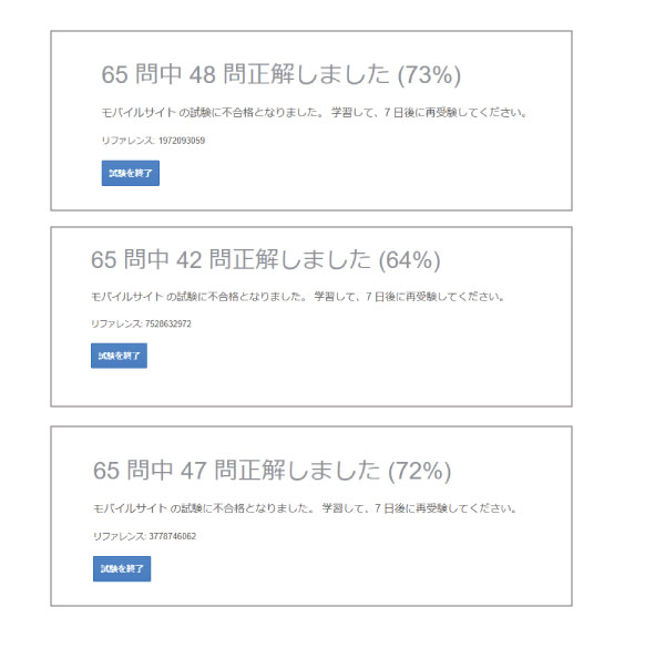 f:id:yamato-ugaki:20170801195904j:plain