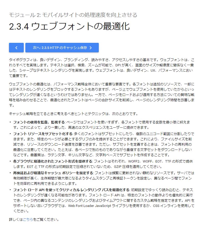 f:id:yamato-ugaki:20170801200544p:plain