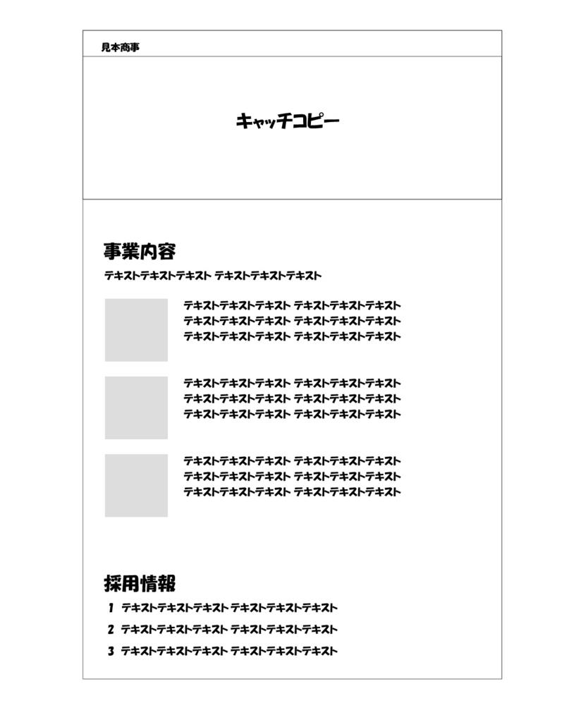 f:id:yamato-ugaki:20170921194532j:plain