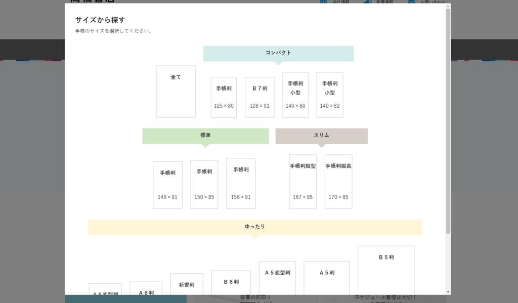f:id:yamato-ugaki:20171003211049p:plain