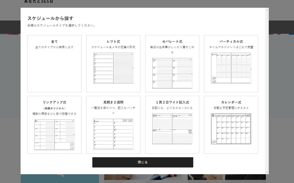 f:id:yamato-ugaki:20171003211354p:plain
