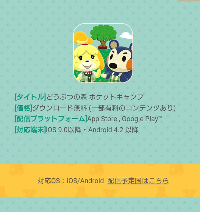 f:id:yamato-ugaki:20171122183543j:plain