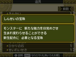 f:id:yamato0120:20140313142520j:plain