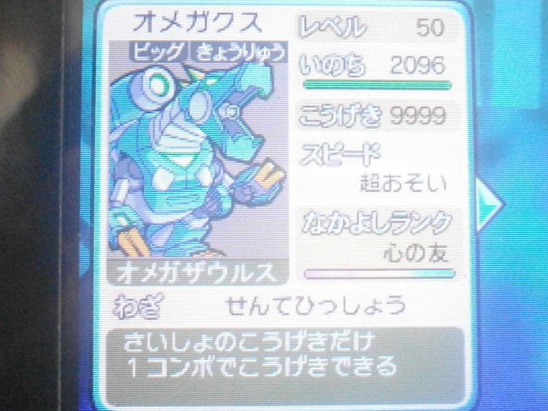 f:id:yamato0120:20140725150300j:plain