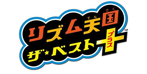 f:id:yamato0120:20150522144645j:plain