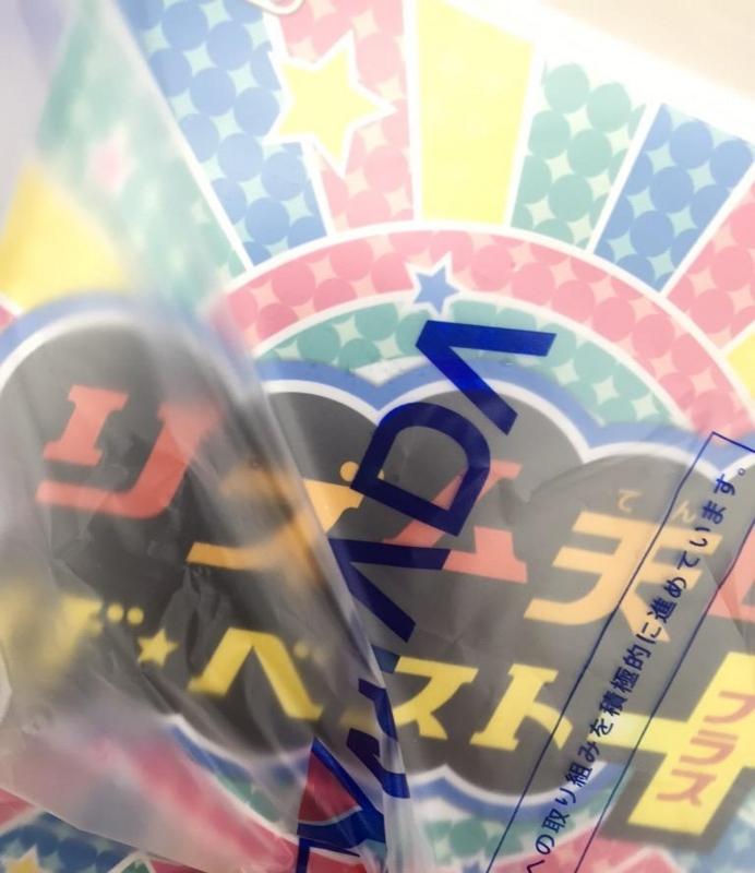 f:id:yamato0120:20150616165740j:plain