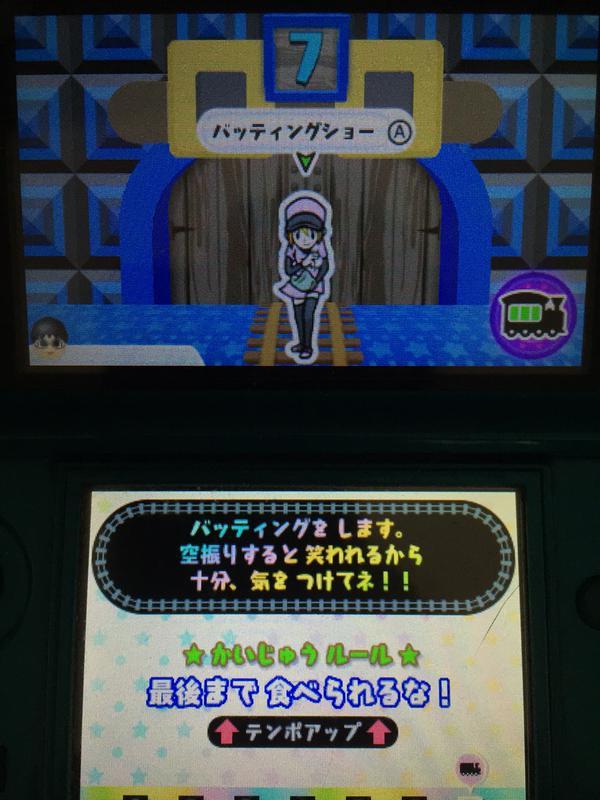 f:id:yamato0120:20150616171641j:plain