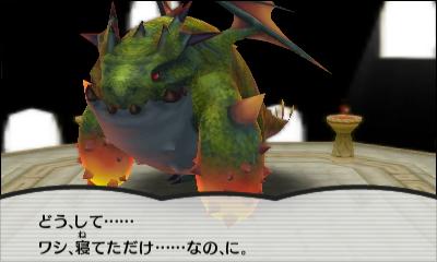 f:id:yamato0120:20150712033602j:plain
