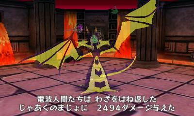 f:id:yamato0120:20151116112835j:plain