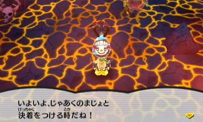 f:id:yamato0120:20151116164513j:plain