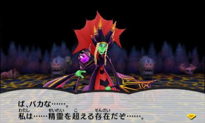f:id:yamato0120:20151116172216j:plain