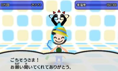 f:id:yamato0120:20151116180946j:plain