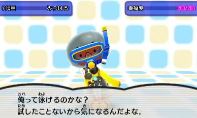 f:id:yamato0120:20151116181058j:plain