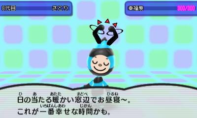 f:id:yamato0120:20151204135312j:plain