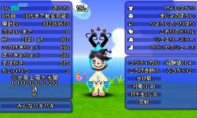 f:id:yamato0120:20151211191351j:plain