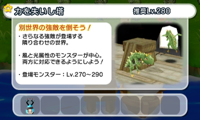 f:id:yamato0120:20151211230821j:plain