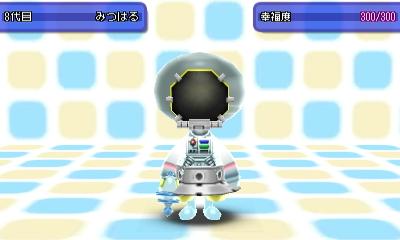 f:id:yamato0120:20160124021237j:plain