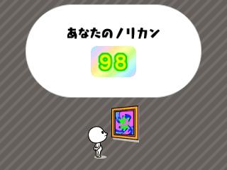 f:id:yamato0120:20160812205556j:plain