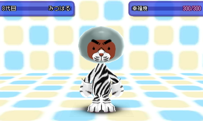 f:id:yamato0120:20160903162857j:plain