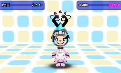 f:id:yamato0120:20160903162925j:plain