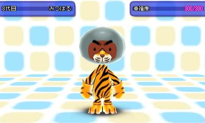 f:id:yamato0120:20160903171240j:plain