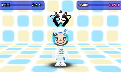f:id:yamato0120:20161008092348j:plain