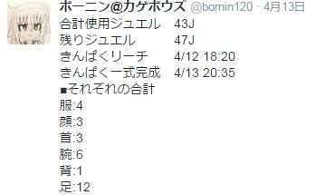 f:id:yamato0120:20161009193251j:plain