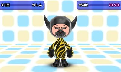 f:id:yamato0120:20170129144801j:plain