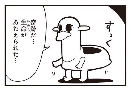 f:id:yamato0120:20170225190502j:plain