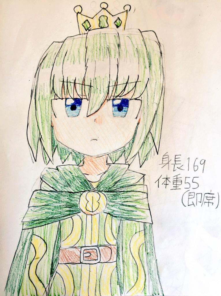 f:id:yamato0120:20170225191543j:plain