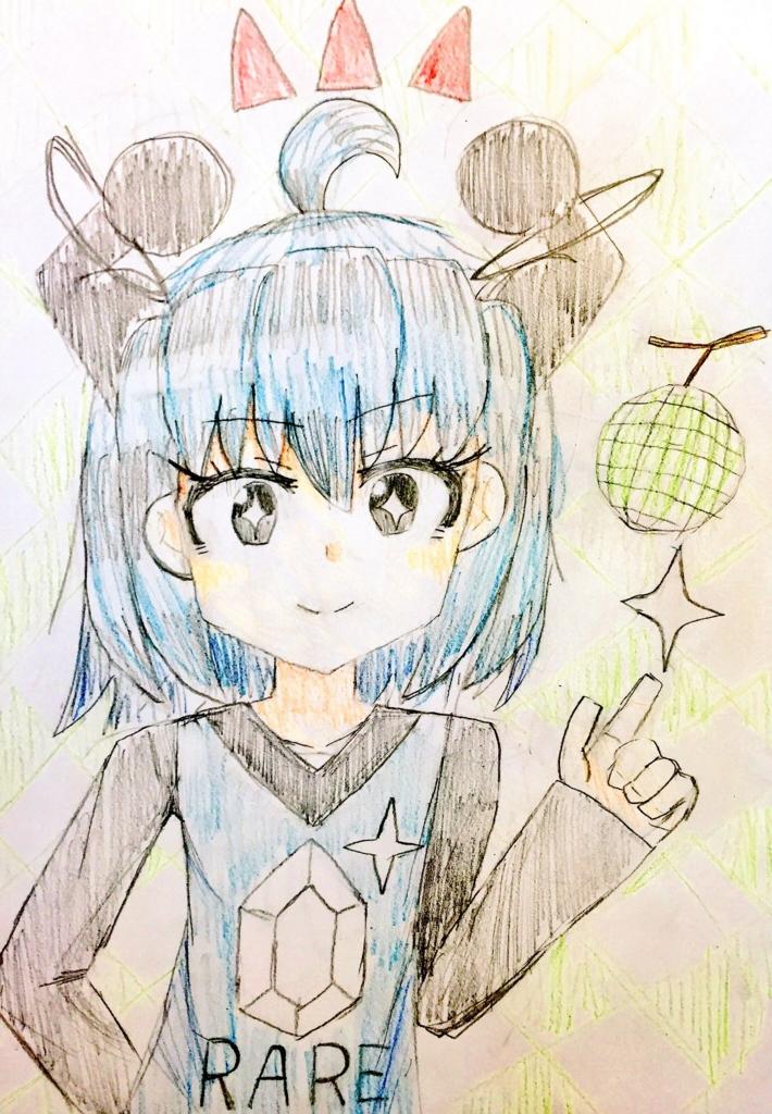 f:id:yamato0120:20170225191824j:plain