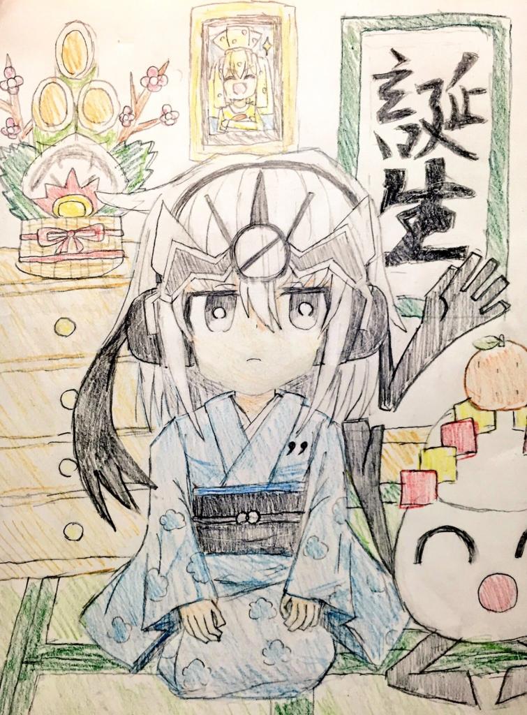 f:id:yamato0120:20170225193308j:plain