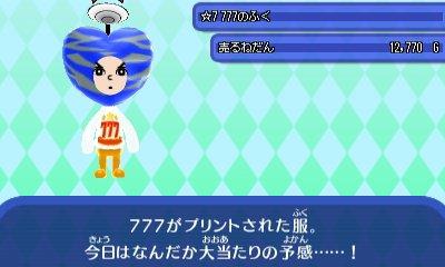 f:id:yamato0120:20170417003725j:plain