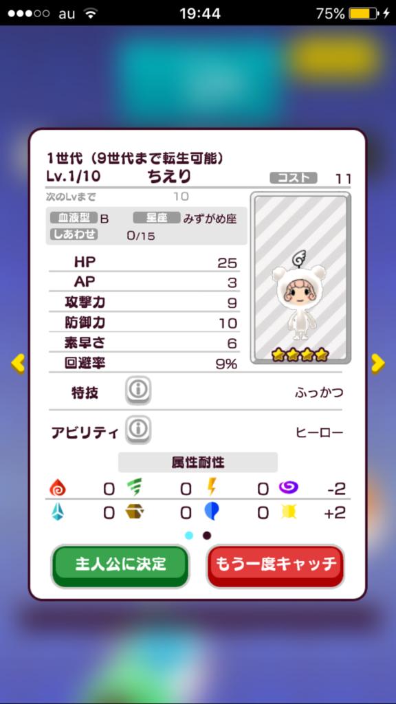 f:id:yamato0120:20170528235823p:plain