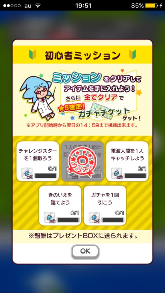 f:id:yamato0120:20170528235906p:plain