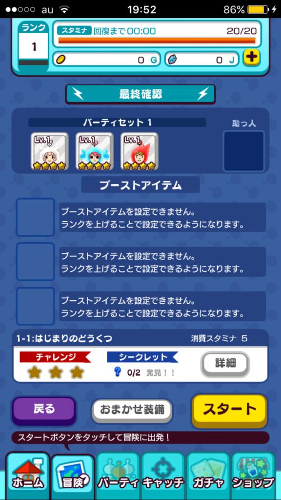 f:id:yamato0120:20170529000044p:plain