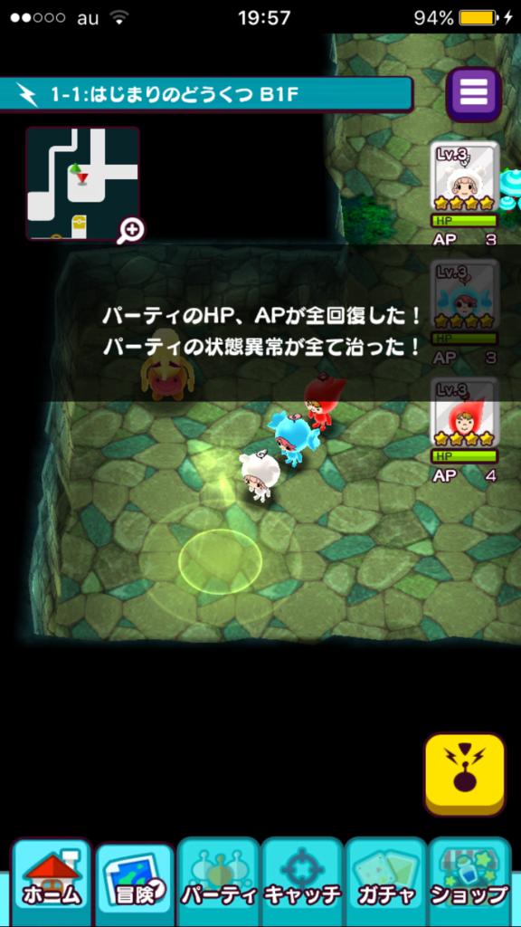 f:id:yamato0120:20170529000335p:plain