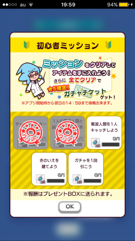 f:id:yamato0120:20170529000555p:plain