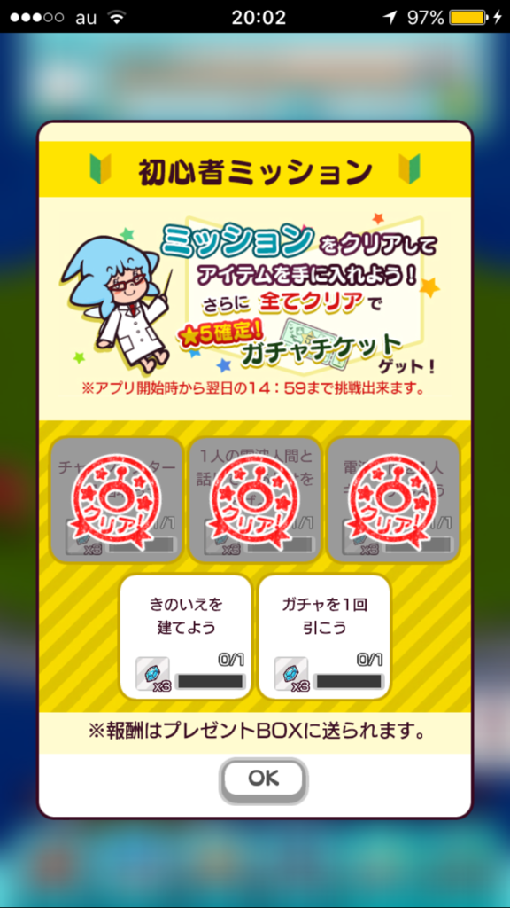 f:id:yamato0120:20170529064031p:plain