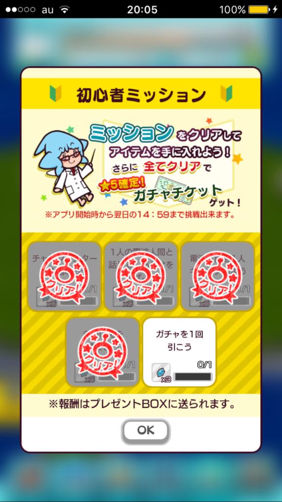 f:id:yamato0120:20170529064718p:plain