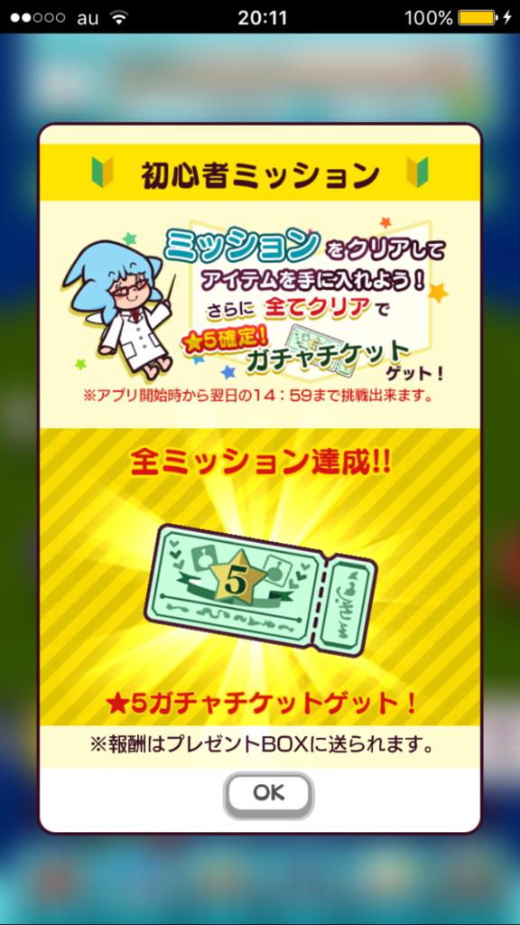 f:id:yamato0120:20170529065504p:plain