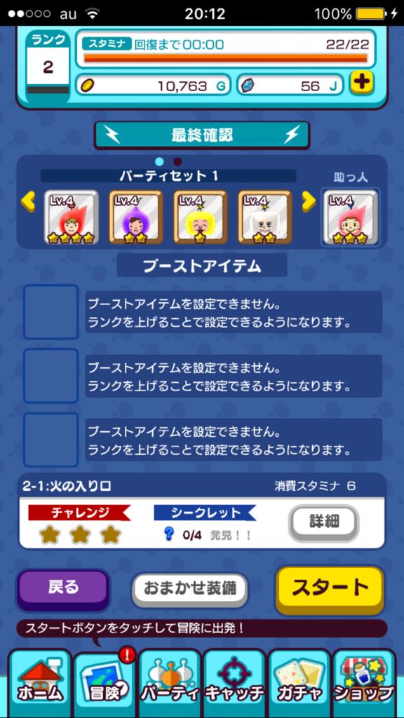 f:id:yamato0120:20170529065617p:plain
