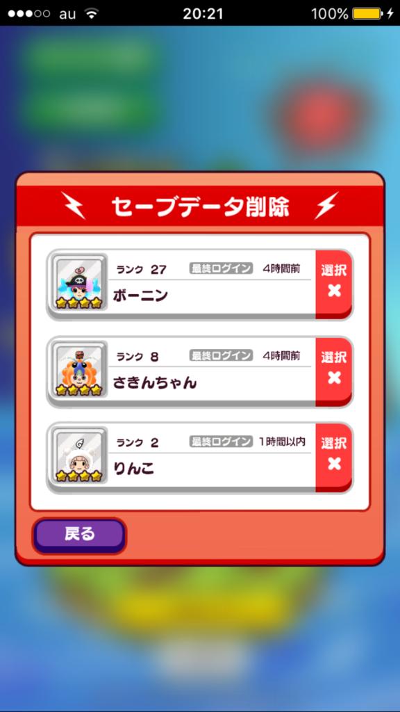 f:id:yamato0120:20170529065943p:plain