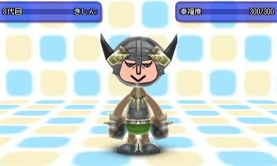 f:id:yamato0120:20170604215632j:plain
