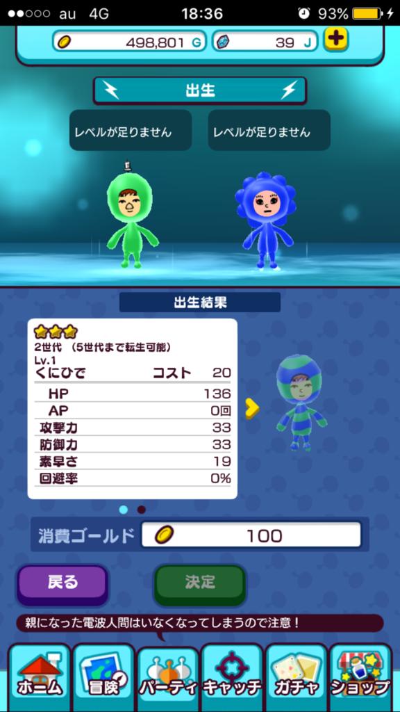 f:id:yamato0120:20170705143410p:plain