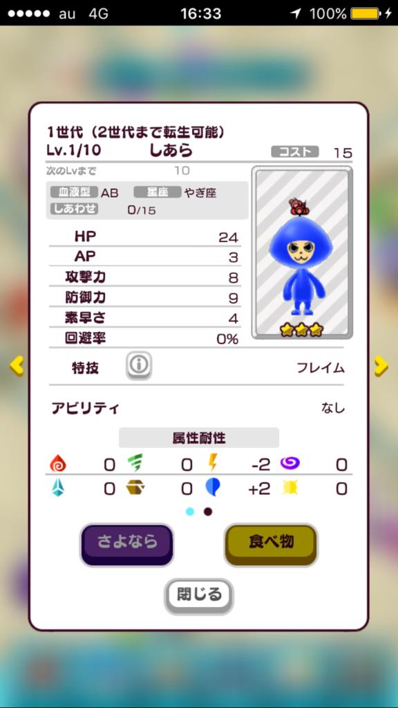 f:id:yamato0120:20170705145053p:plain