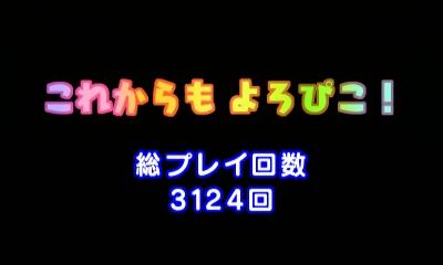 f:id:yamato0120:20170722214650p:plain
