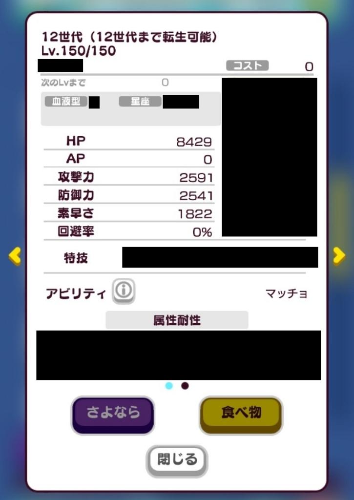 f:id:yamato0120:20170906164525j:plain